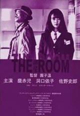 heya_the_room-849680765-mmed