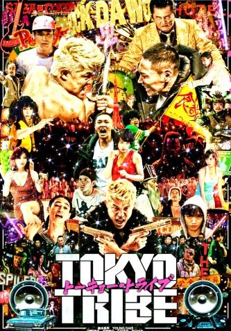 tokyo-tribe-poster-nana-seino-ryc58dta-satc58d-junsuke-daitc58d-takuya-ishida-yui-ichikawa-mika-kano-shoko-nakagawa-shc58dta-som